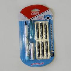 白雪可换囊直液钢笔 FP-5008