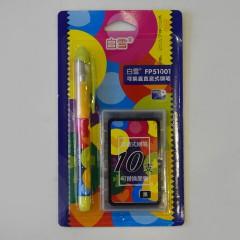 白雪可换囊直液钢笔FP51001