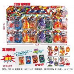 699-16爆蛋神兽