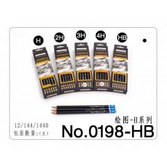 飞雁黑色圆杆绘图铅笔4B/5B/6B/8B/10B/12B