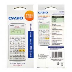 卡西欧计算器FX-82CN-X-School
