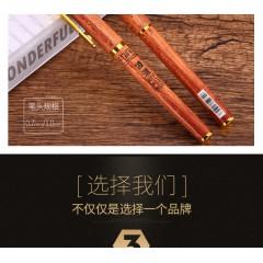 听雨轩子弹头中性笔凌派系列 0.5  755 黑