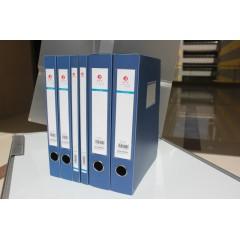金文豪档案盒HC-20k 2.0cm