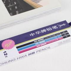 中华牌铅笔 6928  HB 粘头  12支盒装
