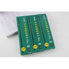 中华绘图铅笔101  4H/5H/6H  10支盒装