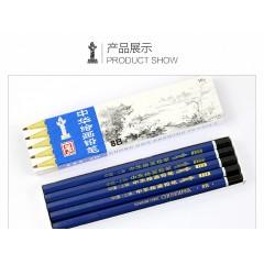 中华绘画铅笔111  8B/10B/12B  盒装