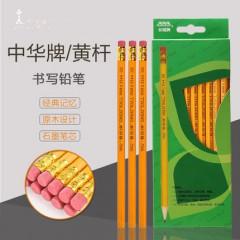 中华长城牌铅笔-3544-HB  皮头/无皮头