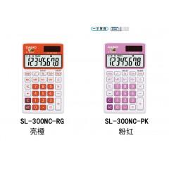 卡西欧计算器SL-300NC 亮橙/粉红/嫩绿/冰蓝