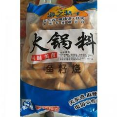 海之骄子-火锅料-鱼籽烧