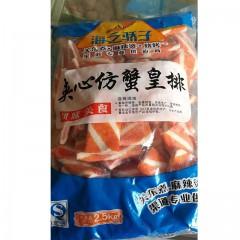 火锅底料-海子娇子--夹心仿蟹黄排