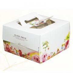幸福时光 手提方盒