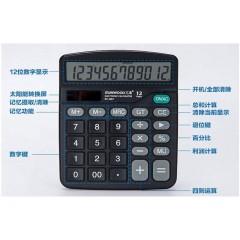 三木计算器   837