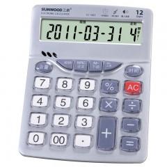 三木语音计算器   1845