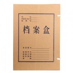 三木混浆牛皮纸档案盒     6033