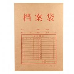三木纯木浆牛皮纸档案袋     6049