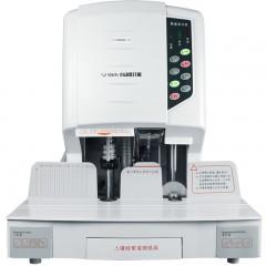 三木自动装订机   SZ9026