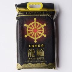 龙轮五常原生米
