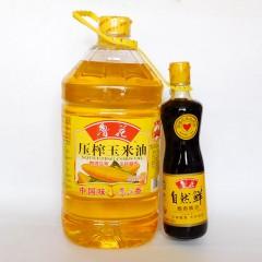 鲁花压榨玉米油5L