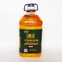 西王玉米胚芽油4L