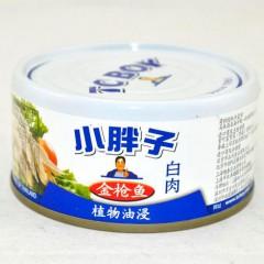 小胖子白肉金枪鱼(植物油浸)罐头180g