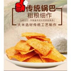 梦鑫源裸装手工红薯片