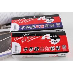 中华木工铅笔   120红蓝/全红
