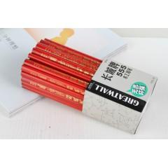 中华长城木工铅笔  555