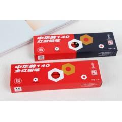 中华木工铅笔   140红蓝/全红  六角