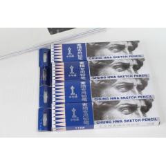 中华素描专用铅笔  116-2B