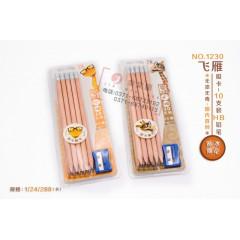 飞雁原木雕刻铅笔 1230  HB   12支卡装