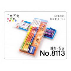 飞雁吸卡装铅笔 8113  HB   10支卡装(带转笔刀)
