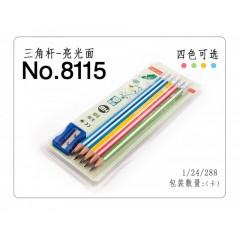 飞雁吸卡装铅笔 8115  HB   10支卡装(带转笔刀)