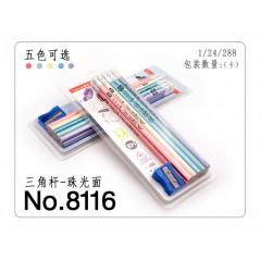 飞雁吸卡装铅笔 8116  HB   10支卡装(带转笔刀)