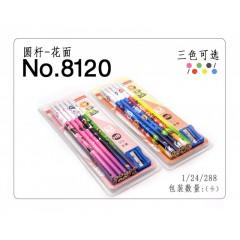 飞雁吸卡装铅笔 8120  HB   10支卡装(带转笔刀)
