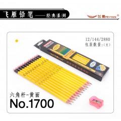 飞雁黄杆铅笔 1700 小皮头   12支盒装