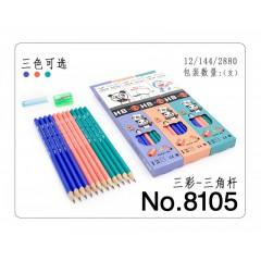 飞雁三角杆铅笔 8105     12支盒装