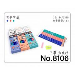 飞雁六角杆铅笔 8106     12支盒装