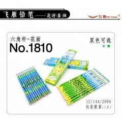 飞雁花杆铅笔 1810     12支盒装