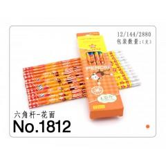 飞雁花杆铅笔 1812     12支盒装