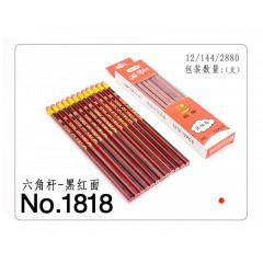 飞雁抽条铅笔 1818     12支盒装