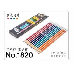 飞雁抽条铅笔 1820     12支盒装