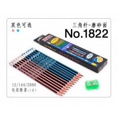 飞雁三角杆抽条铅笔 1822     12支盒装