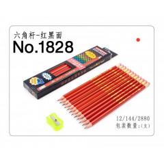 飞雁书写铅笔 1828     12支盒装