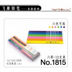 飞雁透明盒装铅笔 1815  无头   12支盒装