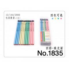 飞雁多彩珠光铅笔 3105(1835)     12支盒装