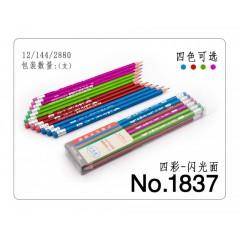 飞雁多彩珠光铅笔 3106(1837)     12支盒装