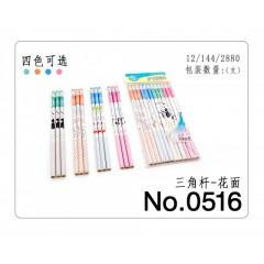 飞雁三角杆动物铅笔 0516    12支袋装