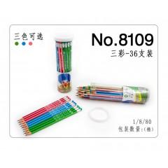 飞雁桶装彩色铅笔 8109     36支桶装