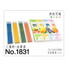 飞雁水果系列铅笔 1831    三角杆 12支盒装