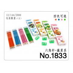 飞雁蔬菜系列铅笔 1833    六角杆 12支盒装
